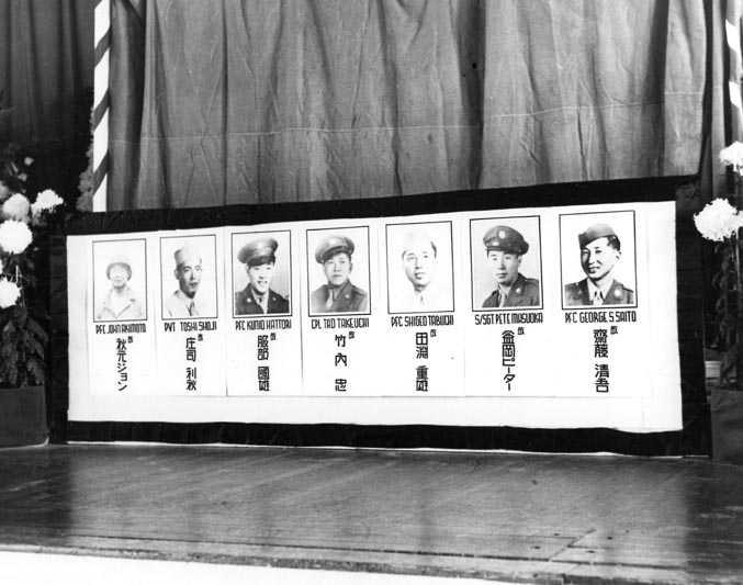Nisei and the Army