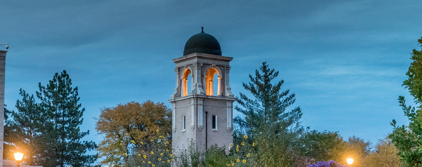 Bell tower at DU